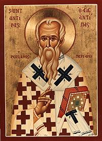 Sfîntul Mucenic Antipa, Episcopul Pergamului