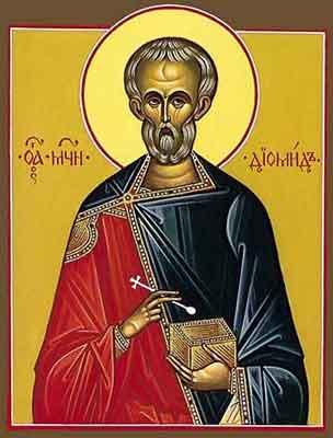 Sfantul Diomid