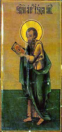 Sfîntul Apostol Iuda, ruda Domnului