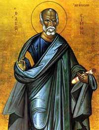 Sfîntul Apostol Simon Zilotul