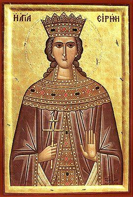 Sfînta Mare Muceniţă Irina