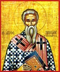 Sfîntul Mucenic Nicon