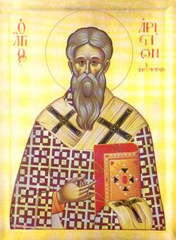 Sfîntul Aristion, episcopul Alexandriei din Cilicia